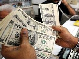 Giá USD ngày 21/6/2013