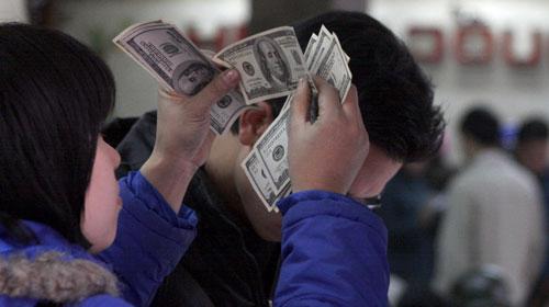 Tỷ giá USD tự do, ngân hàng ngày 15/6/2013