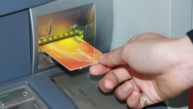 Chuẩn bị sát nhập Smartlink vào Banknetvn