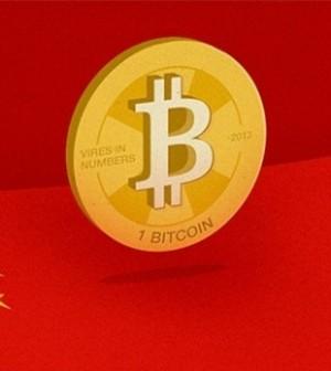đồng bitcoin, tiền tệ thế giới, tiền trung quốc
