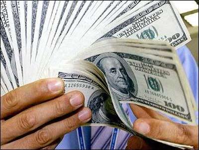 Tỷ giá USD/VNĐ ngày 08/02/2014| Ti GIA USD tự do, ngân hàng hôm nay