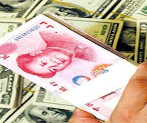 Nhân dân tệ sẽ giành vị trí đồng tiền dự trữ của USD