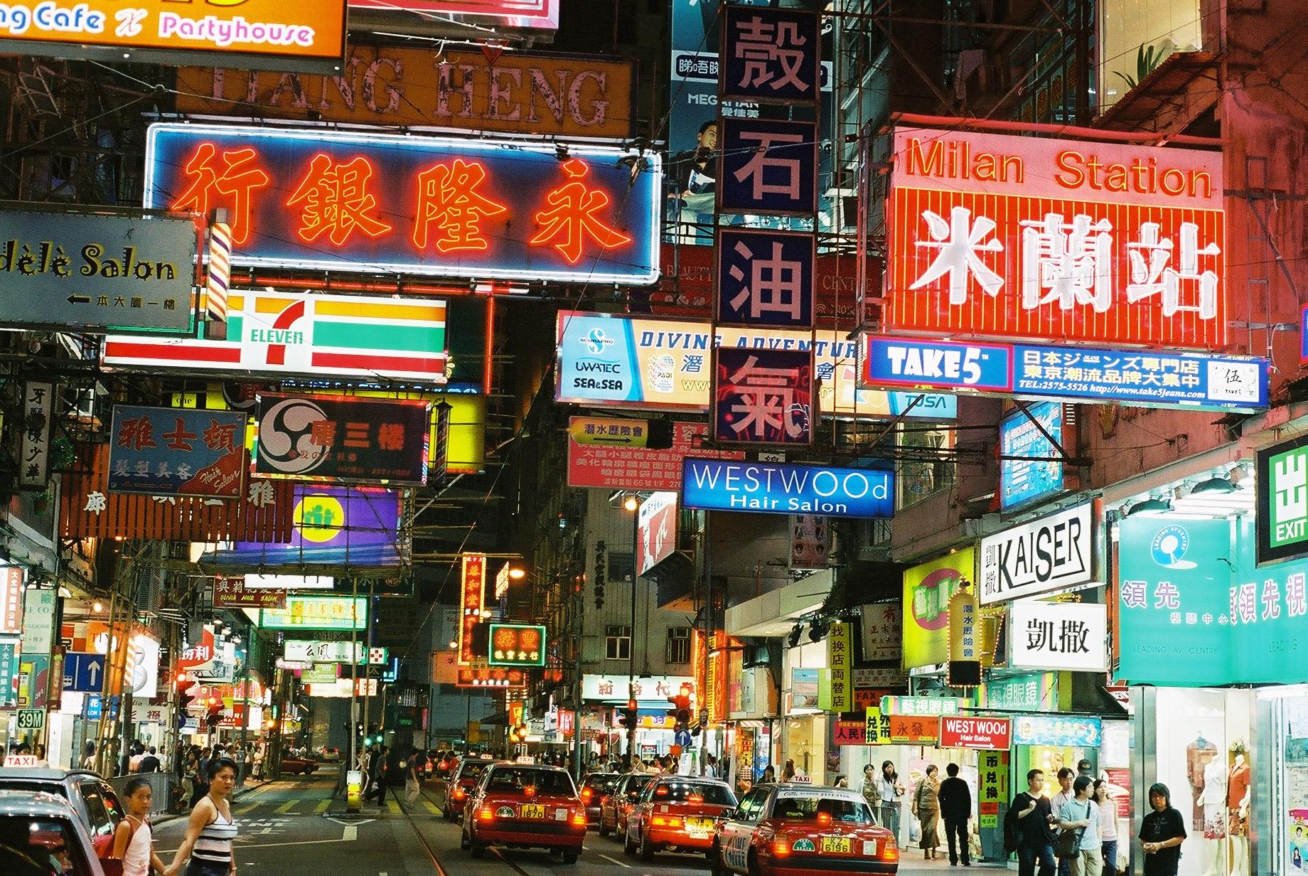 Hong Kong có thể rơi vào khủng hoảng tài chính kiểu Hy Lạp