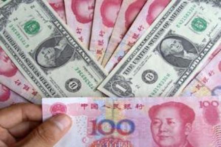 Tỷ giá ngoại tệ ngày 5/4/2014 |Đồng usd, yên, euro, nhân dân tệ hôm nay