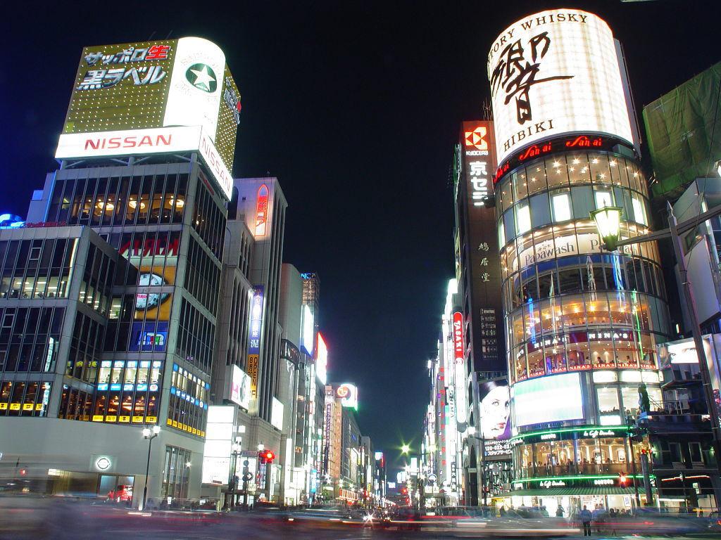 """Suy thoái kinh tế Nhật Bản lại """"tái phát"""" vào quý III"""