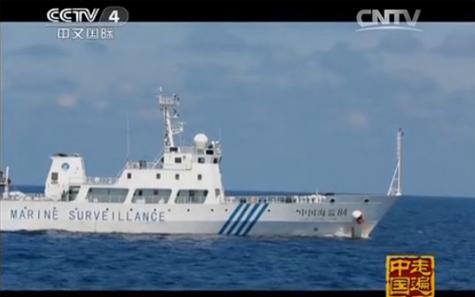 Hình ảnh tàu hải giám Trung Quốc hoạt động trên Biển Đông trong phim tài liệu