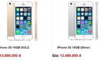 iphone5s-rot-gia