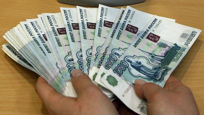 Đồng Ruble của Nga đang mất giá mạnh nhất thế giới