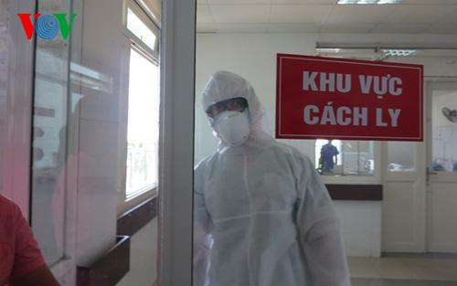 Khu vực cách ly bệnh nhân nhiễm virus Ebola