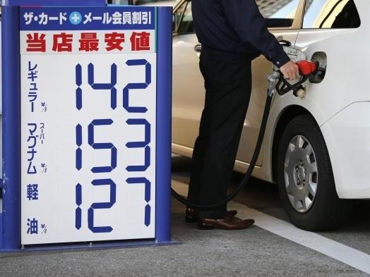 Giá dầu xuống thấp nhất 6 năm