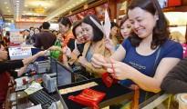 Bản tin thị trường và giá vàng Bảo Tín Minh Châu ngày 14/01