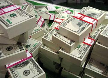 Giá USD tự do, chợ đen ngày 1/7/2013