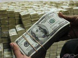 Tỷ giá USD/VND ngày hôm nay - Tỷ giá ngoại tệ - tiền tệ hôm nay