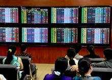 chứng khoán việt nam, nhận định thị trường chứng khoán
