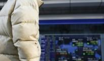 Chứng khoán châu Á ngày 11/6/2014 nối dài chuỗi tăng ngày thứ năm liên tiếp