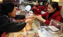 giá vàng Bảo Tín Minh Châu ngày 04/11/2015